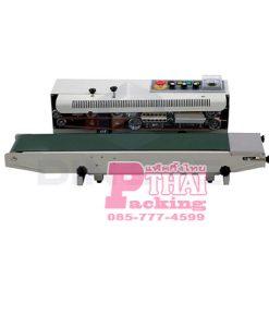 FRD-1000-continuous-machine