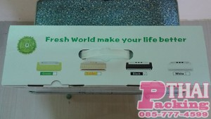 Fresh-World-TVS-2013-3