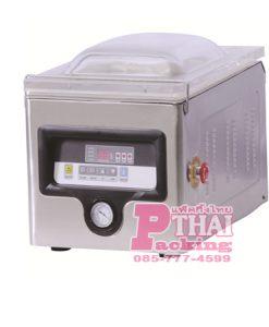 DZ300PD-vacuum-machine