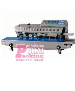 FRBM-810l
