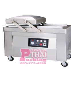 HVC-720-Vacuum-machine