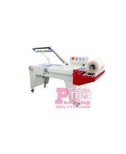 FQL450T-L-Bar-Sealer