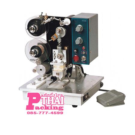 เครื่องพิมพ์วันที่-HP280