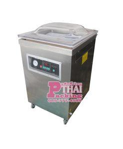 DZ500-VacuumMachine
