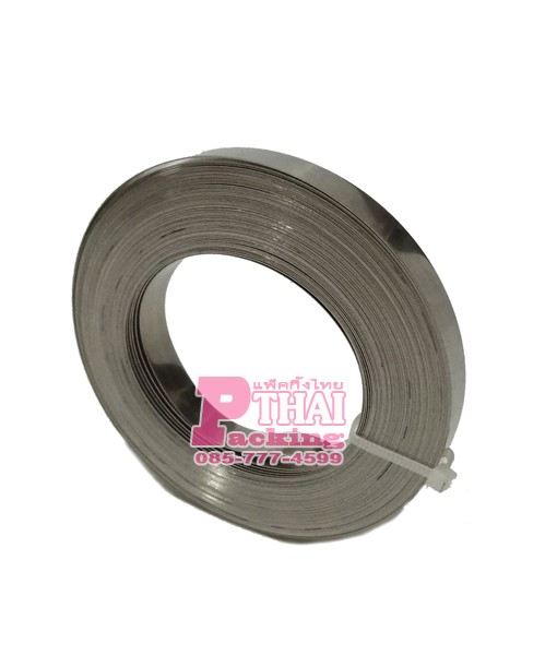Heating-wire