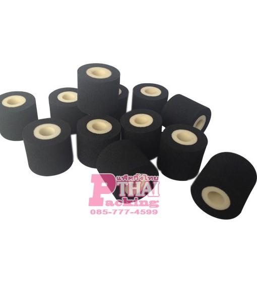Ink-roller-sealing-machine