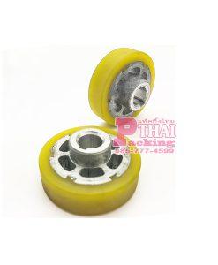 Rubbei-Wheel
