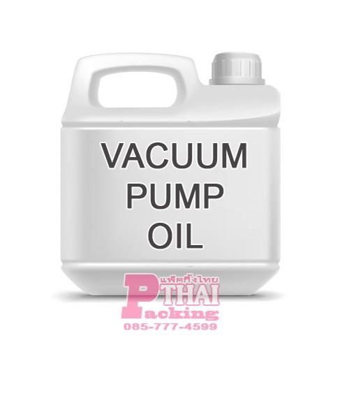 vacuum-oil